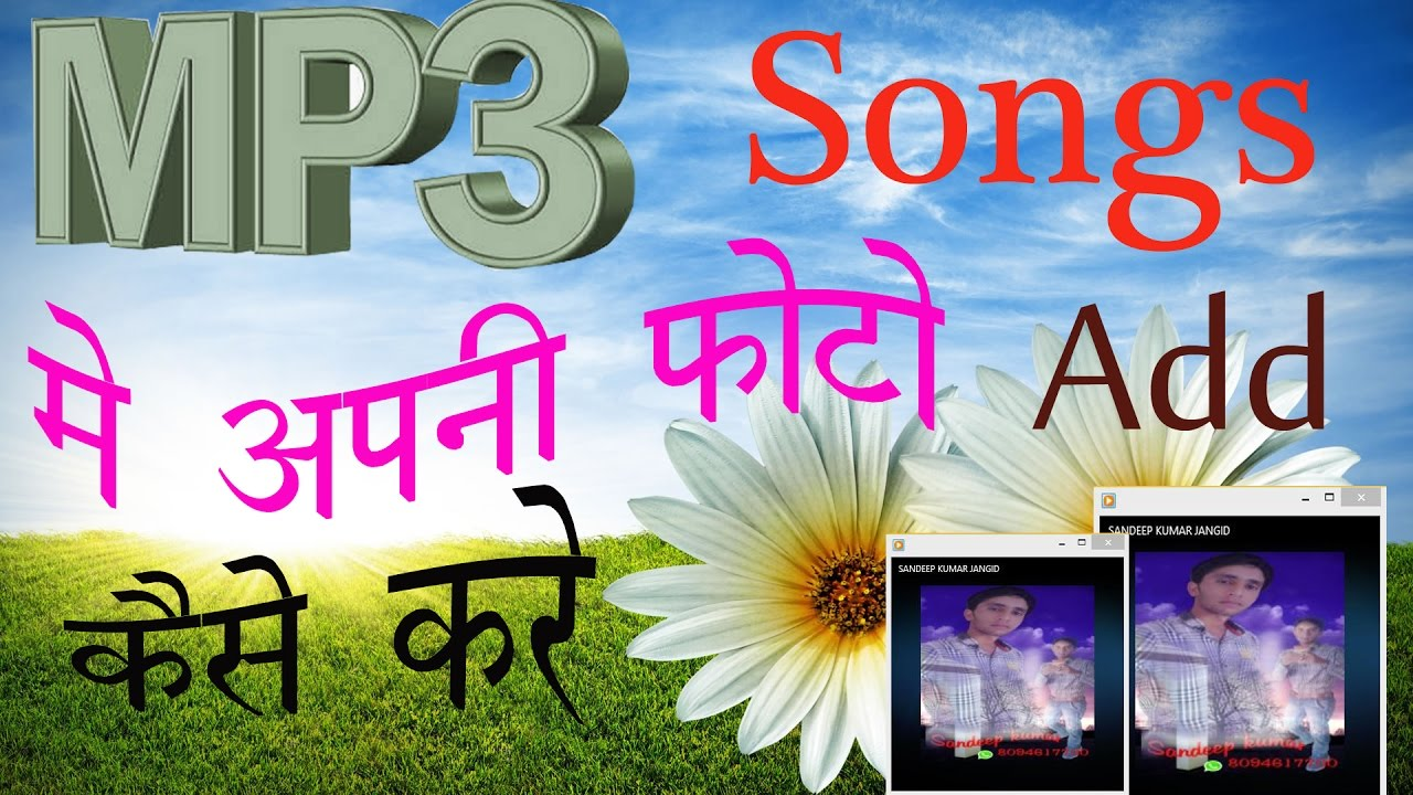how to add photo in mp3 song software