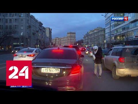 Это еще цветочки: в преддверии Нового года Москву ожидают сильные пробки - Россия 24