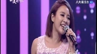 方宥心、蕭煌奇-為何你愛著別人(2016-11-28最美的歌)
