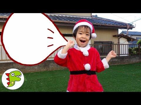 アンパンマンたちにクリスマスプレゼントをあげよう!レオくんがサンタさん! トイキッズ