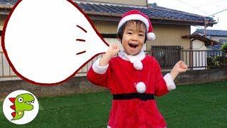 アンパンマンたちにクリスマスプレゼントをあげよう!レオくんがサンタさん! トイキッズ thumbnail