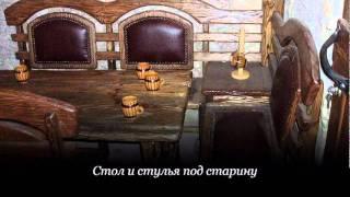 Мебель под старину(, 2012-02-08T21:39:24.000Z)