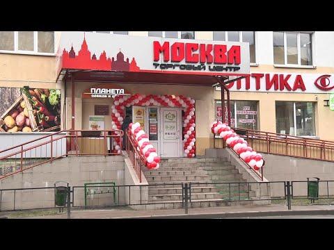 """Новый большой магазин одежды для всей семьи """"Планета"""" открылся в Пинске"""