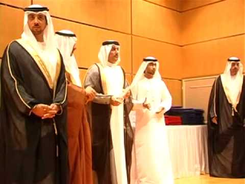 حفل افتتاح فرع المعهد في أبوظبي 3-06-2008