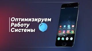 видео Работа с Андроидом