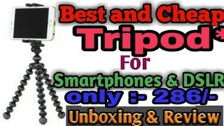 Quick review !!!!! -and unboxing mini tripod-camera + mobile holder-amazing-shining by-|Toptechtt|||
