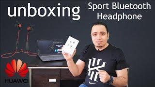 HUAWEI Sport Bluetooth Headphones Review AM61 مراجعة سماعة بلوتوث رياضية من هواوي