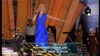 Кристина Орбакайте — Тучи в голубом