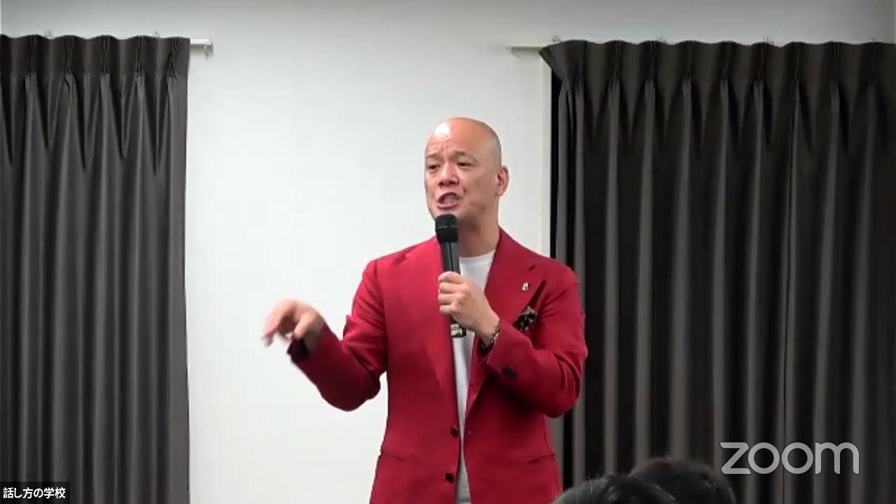 7月6日(火)話し方の学校名古屋校スピーチアワード