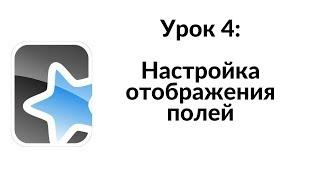 Anki Урок 4: Настройка отображения полей