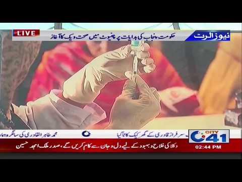 حکومت پنجاب کی ہدایت پر چنیوٹ میں صحت ویک کا آغاز