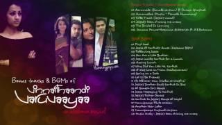 Vinnathaandi Varuvaaya BGMs & Bonus Tracks (Ye Maaya Chesave | Ekk Deewana Tha) | An ARR Musical