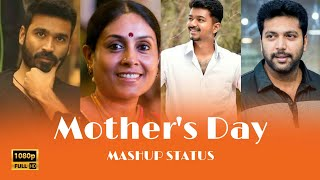 Mother's day whatsapp status video in tamil | Amma whatsapp status | Being Unique |