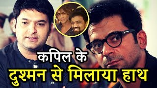 CONFIRMED: Sunil Grover's new comedy show will telecast on COLOURS TV | Kapil warned to Sunil