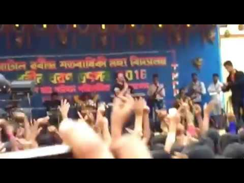 Ghatal college nobin baron program 2017