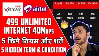 Airtel Xstream Fiber Broadband Connection | 499 Plan Details in Hindi