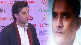 Ranbir Kapoor Reacts To Kulbhushan Jadhav's Controversy | India - Pakistan