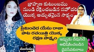 Testimony of sister Nisha