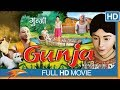 Gunja Hindi Full Movie Hd || 3d Animation Movie, Kids Movie, Children Movie || Eagle Hindi Movies video