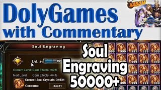➜ Wartune Soul Engraving 50,000+ Crystals July 2014 by COSMOS Mage at Kabam