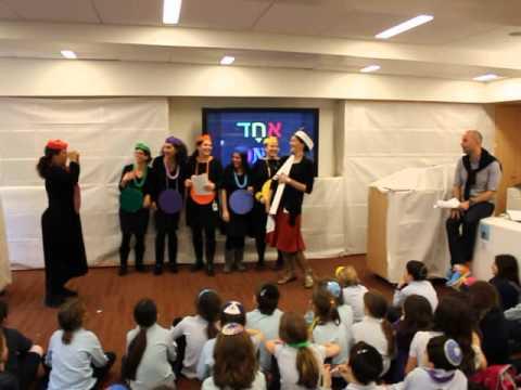 "Ramaz Lower School Hebrew Faculty: Echad (""One"")"