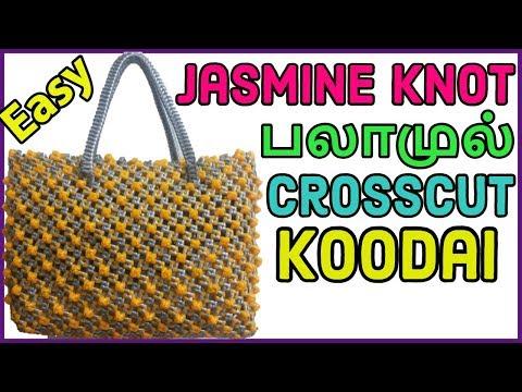 Tamil-Jasmine Knot Crosscut Basket Tutorial   Palamul Koodai  Malligai Mottu Plastic Wire Koodai