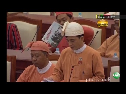 Lower House Speaker on MPs
