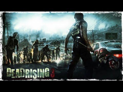 Смотреть прохождение игры Dead Rising 3. Пролог: Рассвет мертвецов.