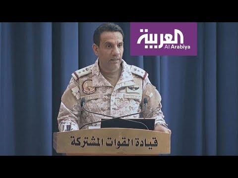 نشرة الرابعة | ميناء الحديدة اليمني.. بوابة الحوثي لتهريب الأسلحة  - نشر قبل 17 دقيقة
