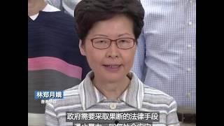 禁蒙面法生效首日民众持续抗议 特首称香港陷入半瘫痪
