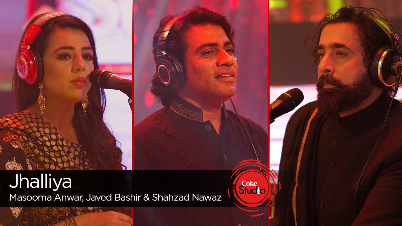 Jhalliya, Javed Bashir, Masooma Anwar & Shahzad Nawaz, Ep 5, CS 9
