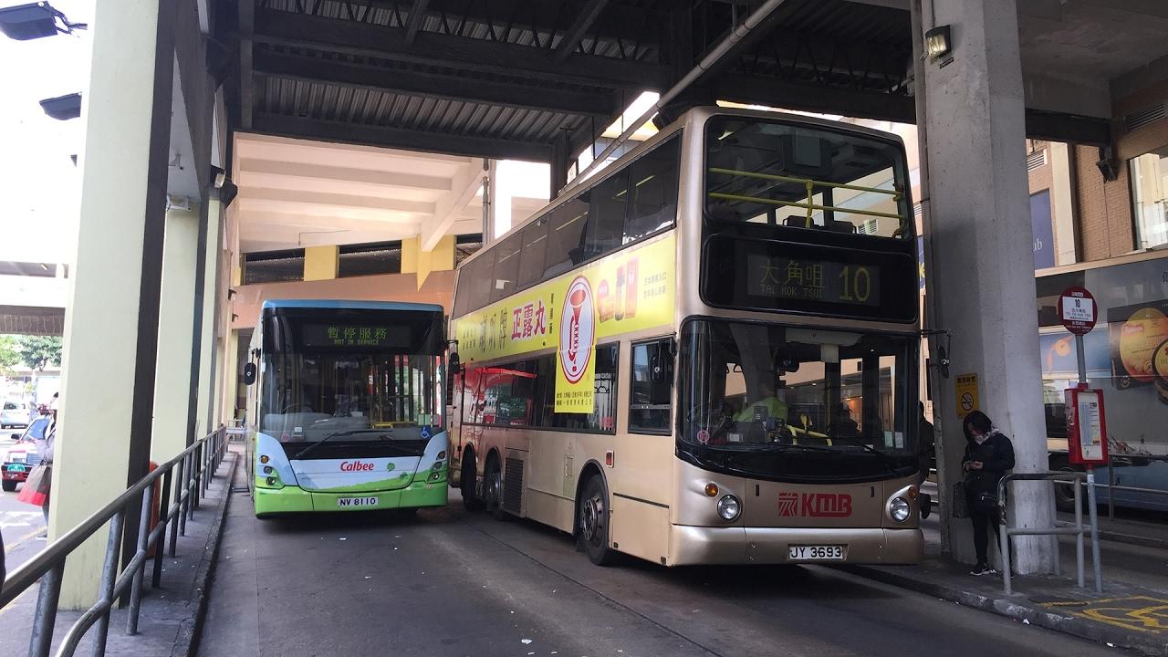 Hong Kong Bus KMB ASV11 @ 10 九龍巴士 Volvo Super Olympian 東寶庭道-彩雲 - YouTube