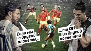 ДИЕГО МАРАДОНА: ЛУЧШИЕ ГОЛЫ. Сравнение голов с Месси и Роналду. Футбольный топ @120 ЯРДОВ