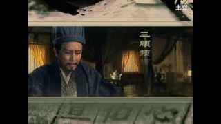 三国演義1994 唐国强版credit : Tang Guo Qiang Pa.