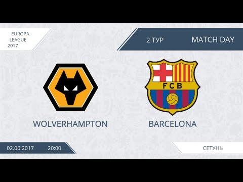 AFL17. Europa League. Group H. Day 2. Wolverhampton - Barcelona