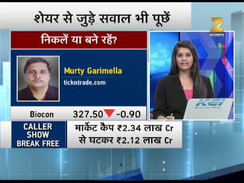 Hot Stocks @ August 18, 2017 : Recommendations for tomorrow's trading