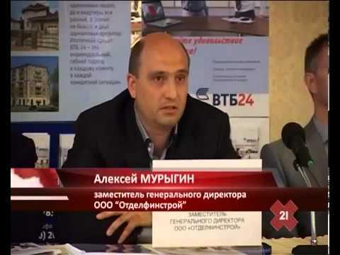 """03 07 12 сюжет """"ВТБ 24"""" г Чебоксары"""