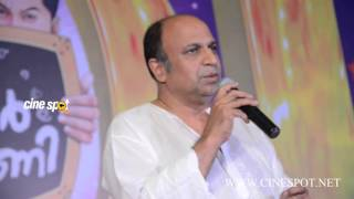 Actor Siddique at Amar akbar anthony 101 days celebration video