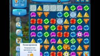 Как пройти 193 уровень в игре Загадки Атлантиды