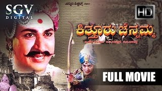 Dr.Rajkumar Kannada Movies Full | Kiththuru Channamma Kannada Full Movie With Intro | M V Rajamma