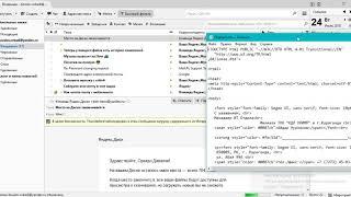 Как сделать красивую подпись в  почте Mozilla Thunderbird