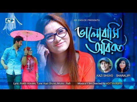 Valobashi Obiroto | Kazi Shuvo | Sharalipi | Sajib Khan | Subha Ahmad | Bangla Music Video 2017