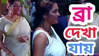 বাংলা নাটকে অশ্লীল পোশাক | তানিয়া আহমেদ | Tania Ahmed | #Bangla_Media_News_HD