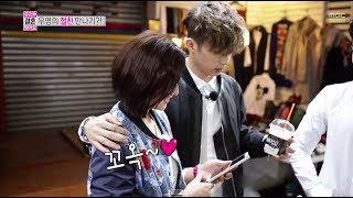 "[HOT] 우리 결혼했어요 - 부산에 간 우영과 세영, ""고마 쉐리 팡마?"" 사투리는 어려워 20140503"