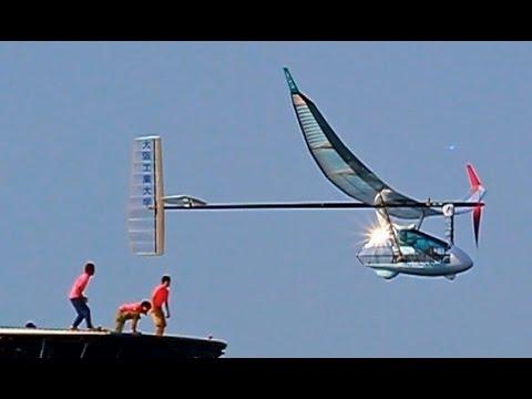 Projeto de avião movido a energia humana