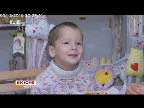 Телеканал Київ: 05.12.18 Якісне життя