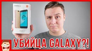 Xiaomi Mi A1: распаковка и реакция. ОГОНЬ СМАРТФОН ЗА 12 ТЫСЯЧ?