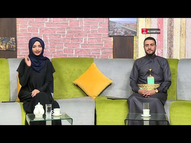 يمن كافيه | المواهب في اليمن - الواقع والطموح | قناة الهوية