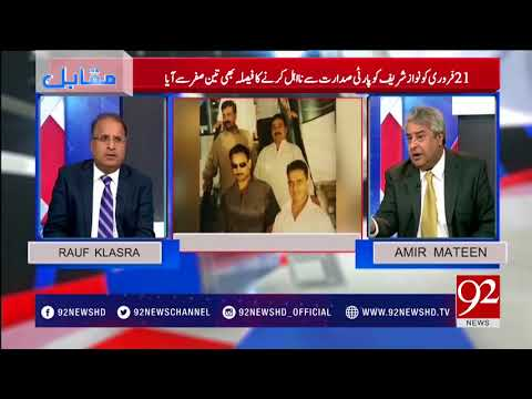 Rauf Klasra Opinion On Nawaz Sharif's Disqualification As PML-N President