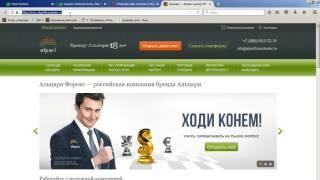 Веселин Петков. Новостной обзор валютного рынка 25.07.2017